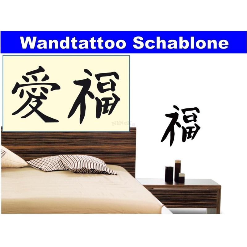 wandtattoo wand motiv schablone wandschablone. Black Bedroom Furniture Sets. Home Design Ideas